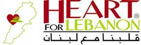 Heart for Lebanon | قلبنا مع لبنان