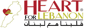 Heart for Lebanon